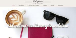 metaphrasi site