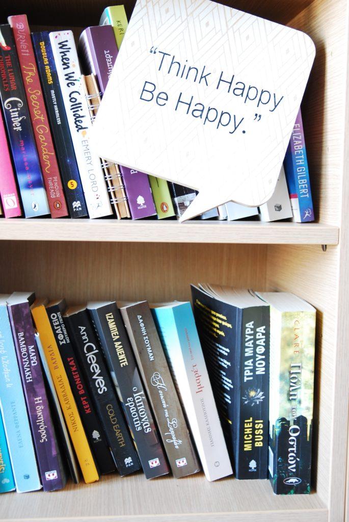 book organizing ideas